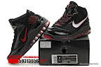 zlvii fake colorway black red 1 03 Fake LeBron VII