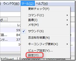 2013-03-14_12h49_22