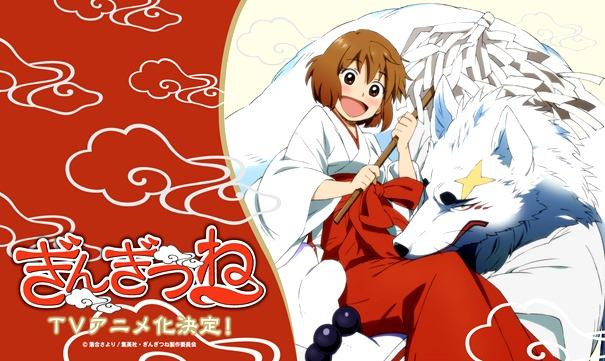 Anunciado Anime de Gingitsune