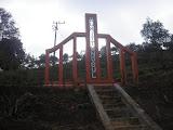The large Bukittunggul sign at the end of the Cibodas road (Daniel Quinn, February 2010)