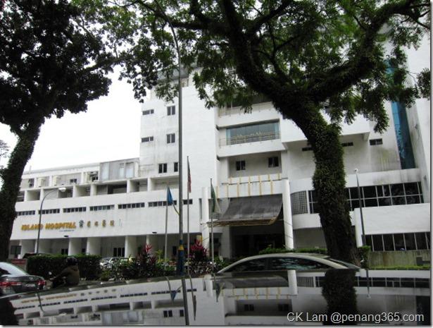 Island Hospital, Penang Hospital