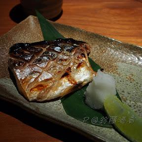鹽燒鯖魚 @ 鈴藤酒肴