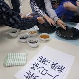 茶種の観察.JPG
