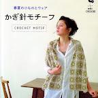 Ondori White Lace Crochet : 9780870408663