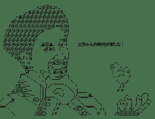サッズ・カッツロイ (FF13)