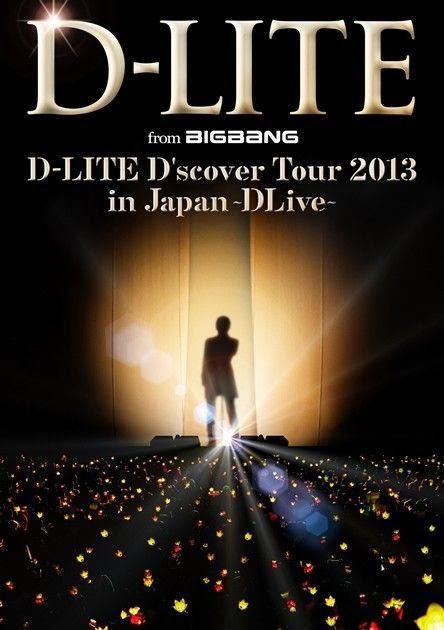 Dae Sung - D'scover 2013 DVD - 01.jpg