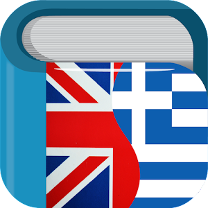 Greek English Dictionary APK Cracked Download