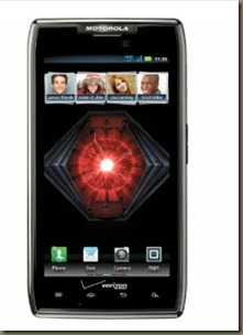 Amazon.com  Motorola DROID RAZR MAXX 4G Android Phone  Black 32GB  Verizon Wireless   Cell Phones   Accessories