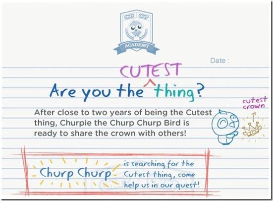 churppage
