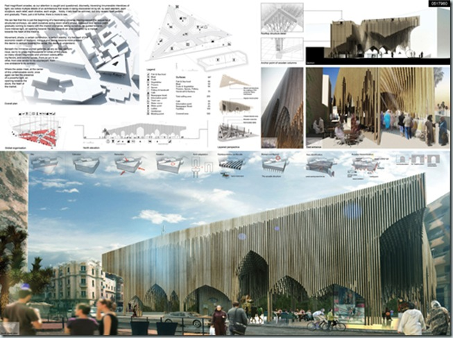 TomDavid Architects wins 1st prize in international architecture competition [AC-CA] Casablanca_2
