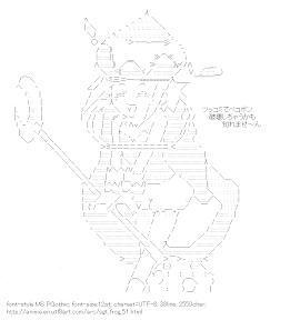 [AA]Angol Mois (Sgt. Frog)