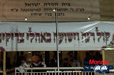 Tenoyim Of Daughter Of Satmar Rov Of Monsey - DSC_9665.jpg