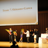 shinano-gawa won the oval 2009 awards in Yoyogi, Tokyo, Japan
