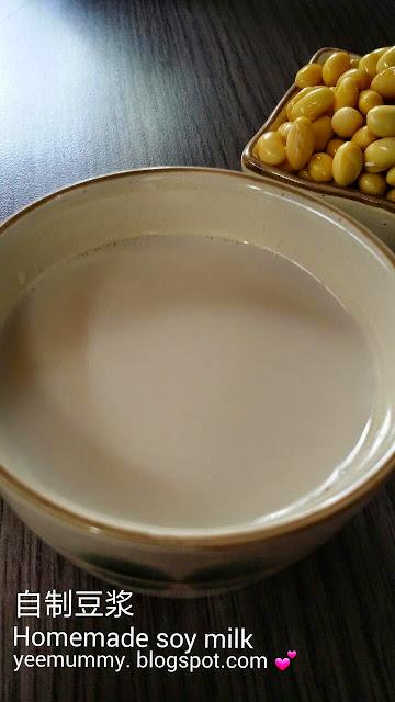 Homemade soy milk 自制豆浆