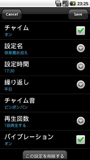 【免費生活App】programwatch-APP點子