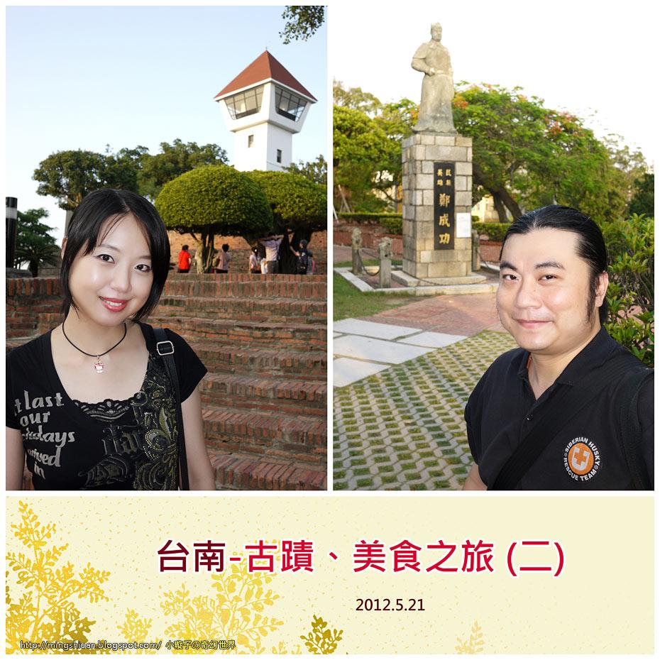 20120521_01.jpg