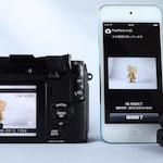 富士フィルムXE2のWi-Fiで写真を転送する画像