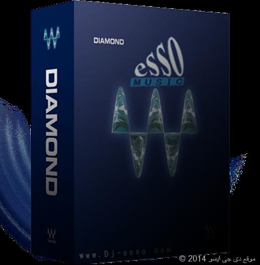 waves diamond packege