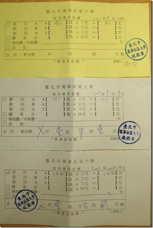 P_20130110_183005 (1)