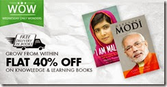 Flipkart: Buy Knowledge books at Flat 40% off