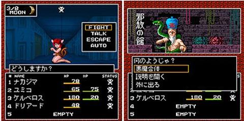 yu_game_05