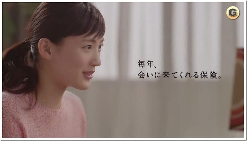 Ayase_Haruka_Nissay_Nippon-life_42