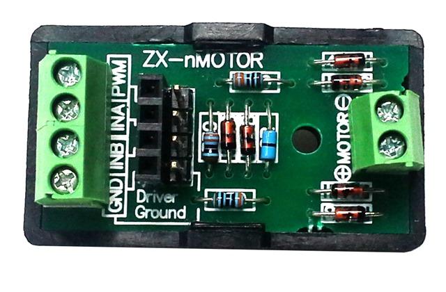 ZX-nMotor