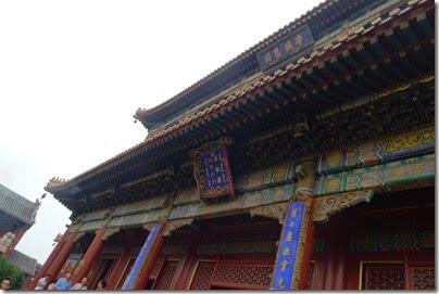 Yong He Gong Lama Temple 雍和宮