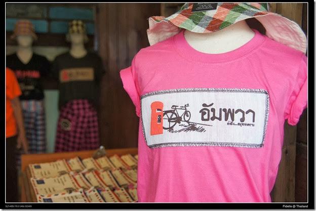 around bkk361
