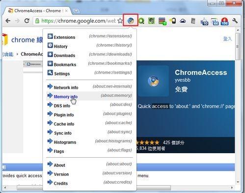 chromeacess-01