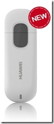 Huawei E303 USB Modem Advantages