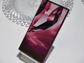 hp Sharp aquos crystal