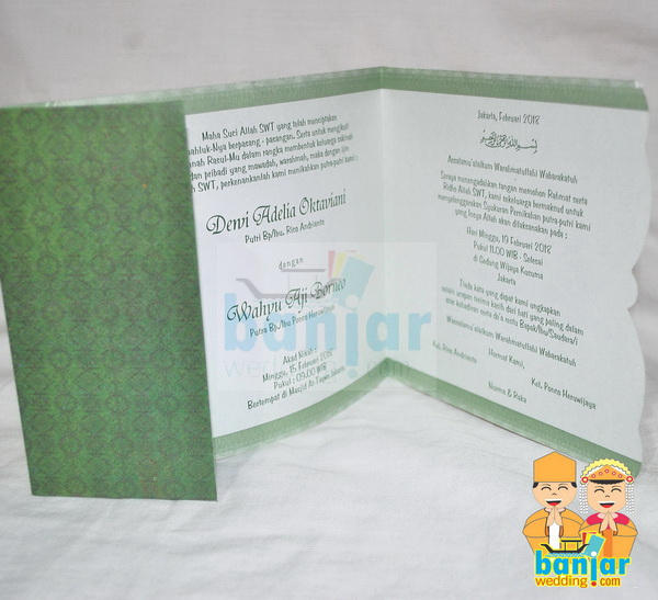 contoh undangan pernikahan banjarwedding_164.JPG