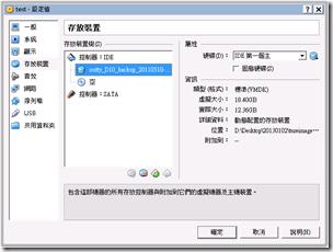 Ashampoo_Snap_2013.01.07_02h32m14s_022_test - 設定值