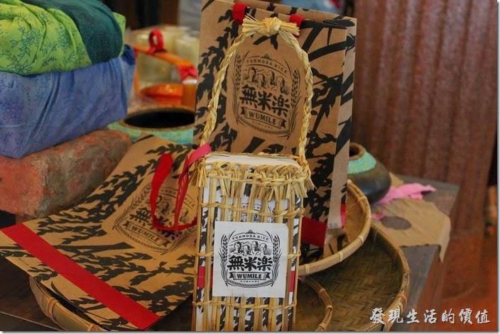 台南-林百貨重新開幕。台南林百貨的一樓陳列的是台南在地的伴手禮,這【無米樂】也入選陳設。