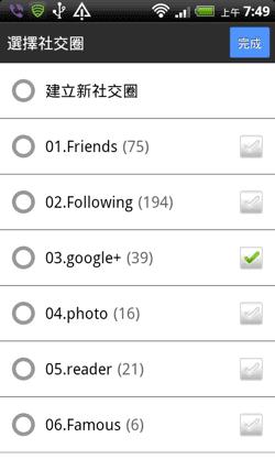 google  app-18