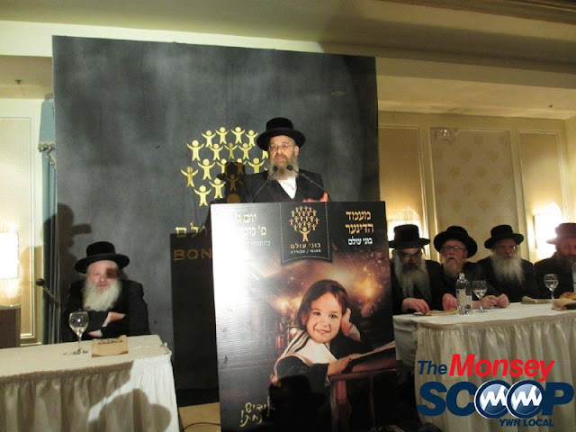 Annual Monsey Bonei Olam Dinner (JDN) - IMG_1941.jpg