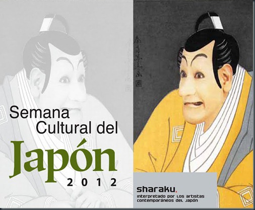 logo_japon_2012