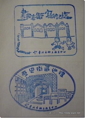 剝皮寮-台北鄉土教育中心-12