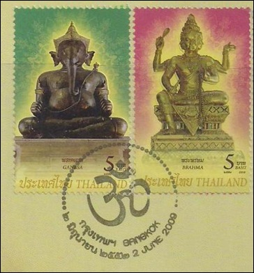 thailand FDC with Ganesha