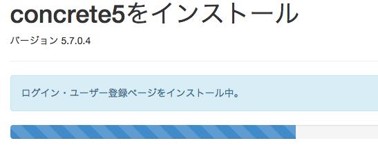 スクリーンショット 2014 10 13 19 05 57