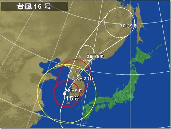 taifuu15_sinro_2012