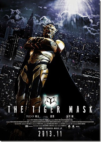 The-Tiger-Mask