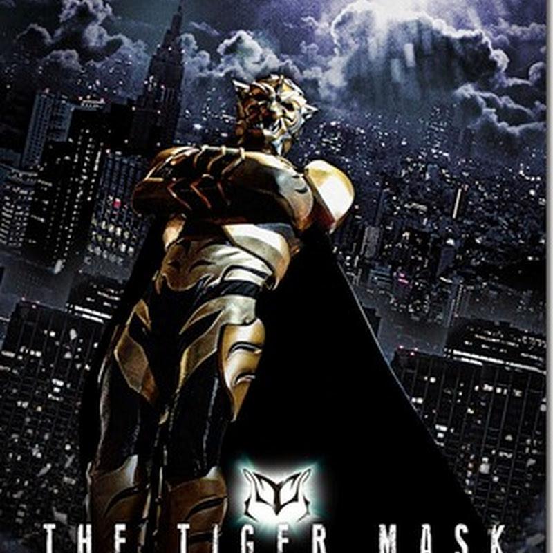โหลดหนัง The Tiger Mask (2014) หน้ากากเสือ [Xvid Rip From Master][หนังญุี่่ปุ่น]-[พากย์ไทย] ใหม่มันส์ ไฟล์เดียวจบ[Super Mini-HD]