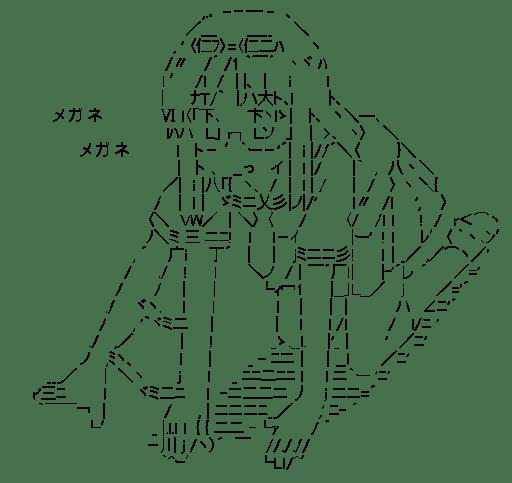 水上麻衣「メガネメガネ・・・」(日常)