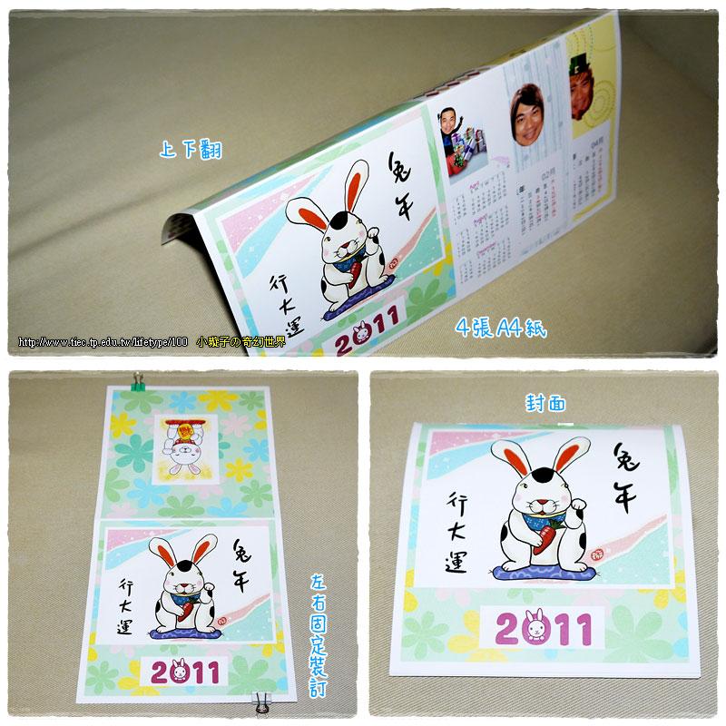2011_07.jpg