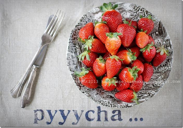 Pavlowa rolada z truskawkami (1)