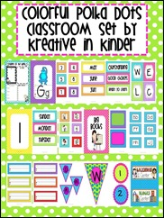 colorful polka dot classroom set from Crystal