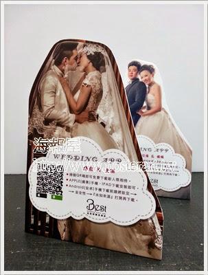 婚禮小物,婚禮人形立牌