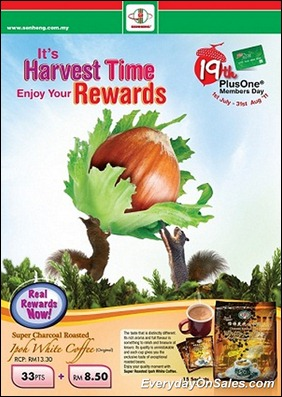 Sen-Heng-Harvest-Time-2011-EverydayOnSales-Warehouse-Sale-Promotion-Deal-Discount